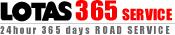 365サービスロゴ