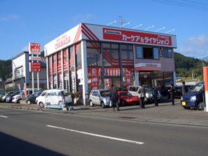 ロータス小山田1